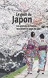 Le goût du Japon par Cousin