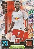 357- Naby Keïta RB Leipzig - Club-Einhundert (Topps Match Attax Bundesliga 2017/2018)