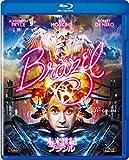 Jonathan Pryce - Brazil [Edizione: Giappone] [Blu-ray] [Import italien]