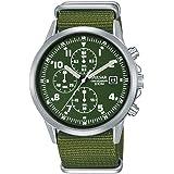 Pulsar - Orologio cronografo da uomo in stile militare PM3127X1, aggiornamento del modello PJN301X1