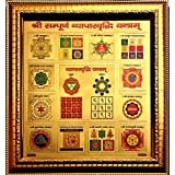 ADA Handicraft Energized Shree Sampoorna Vyapar Vriddhi Yantram Photo Frames For Wall And Pooja/Poster For Pooja/Religious Framed Painting For Worship (28 * 28) Cm