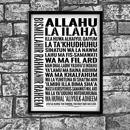 Inspired Walls Ayat al-kursi, The Poster Thron Vers Ayatul Kursi Koran Englisch Transliteration–A4(21x 30cm)