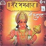 Mere bhagwan-shree hanuman-mp3