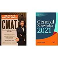 The Complete Reference Manual For CMAT 2021+General Knowledge 2021 (Set of 2 Books)(New Edition)