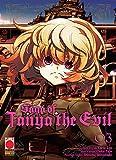 Saga of Tanya the Evil 3