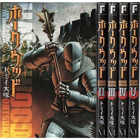 Hawkwood 1-8 Set [Japanese]