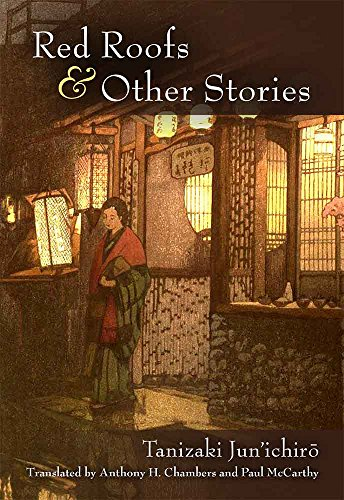 Red Roofs and Other Stories (Michigan Monograph Series in Japanese Studies, Band 79) (State University Michigan Shorts)