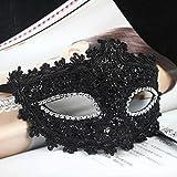 UEETEK Partei-Maskerade-Maske mit Spitze Kostüm Zubehör Schwarz