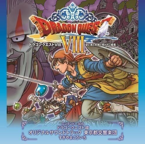 Nintendo 3ds Dragon Quest 8 [Import USA]