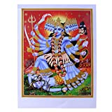 Bild Kali Mata 50x70cm Kunstdruck Poster Indien Hinduismus