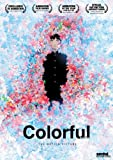 Colorful: The Motion Picture [DVD] [2010] [Region 1] [US Import] [NTSC]