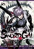 Swordgaï T05