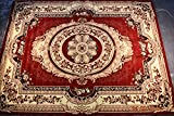 Karatcarpet Klassischer Teppich Kurzflor Kollektion Gold 146/22 Rot, Seidenglanz. (300x500 cm)