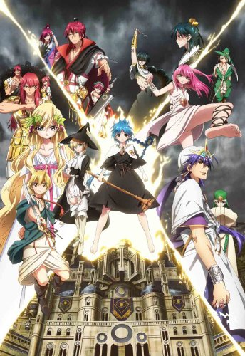 Magi the Kingdom of Magic 3 [DVD-AUDIO]