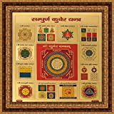 Avercart Sampurna Kuber Yantra/Shree Kuber Yantra/Blessed and Energized Divine Shield Poster 22x22 cm with Photo Frame (9x9 inch framed)