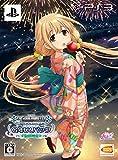 TV Anime Idolm@ster Cinderella G4U! Pack Vol.3 Édition Limitée [PS3][Importación Japonesa]