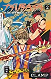 Tsubasa World Chronicle ? Niraikanai 02 - CLAMP