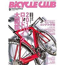 BiCYCLE CLUB (バイシクルクラブ)2017年9月号 No.389[雑誌] (Japanese Edition)