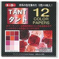 Toyo tant126pulgadas cuadrado de 48hojas de papel Origami color rojo [importación de Japón]