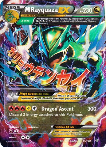 Pokémon Pokemon Mega-Rayquaza-EX (61/108) XY Roaring Skies, Holo (Pokemon Japan Ex)