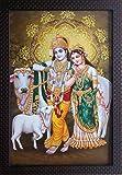 #9: Shree Handicraft Lord Krishna & Radha Art Poster Photo Frame (34 cm x 49 cm x 1 cm, UV Print Without Glass)