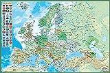 Up Close Poster de la Carte Politique de l'europe avec Les Drapeaux des Pays (91,5cm x 61cm)...