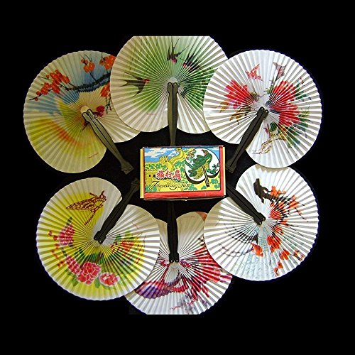 Haobase 12 Faltbare Papier Fans - Hübsche chinesische Designs - Girls Party Loot Bag Filler