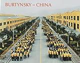 Burtynsky - China: The Photographs of Edward Burtynsky