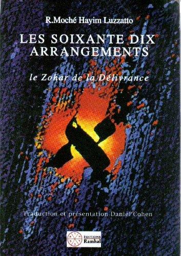 Les soixante dix arrangements tome 1 : le Zohar de la Délivrance