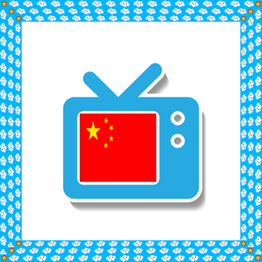 china-mobile-tv