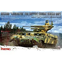 Meng Model 1:35 - Russian BMPT 'Terminator' Fire Support Combat Vehicle