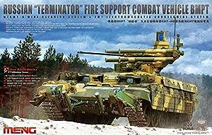 Desconocido Terminator - Maqueta de Tanque Escala 1:35