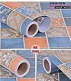 Küche Ölofen Kabinett Aufkleber Mit Hoher Temperaturbeständigkeit Selbstklebende Wasserdicht Badezimmer Renovierung Haushalt Bad Fliesen Wand Aufkleber, Hellblau, 60 Cm*5 M