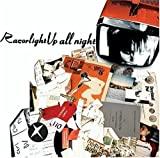 Songtexte von Razorlight - Up All Night