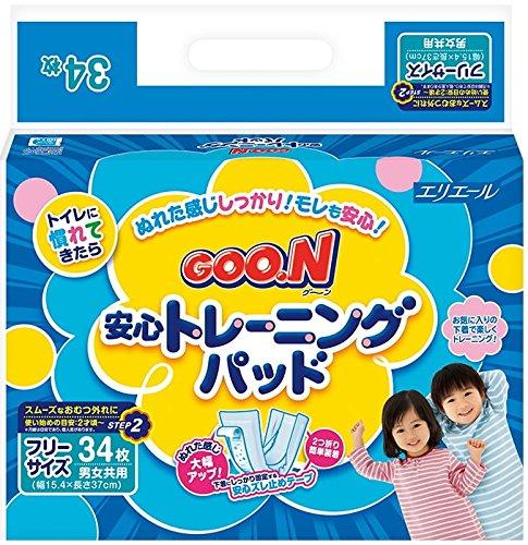 GOO.N Baby Windeleinlagen Trainingseinlagen Unisex 34 Stück Toilet Training Premium Qualität Made in Japan