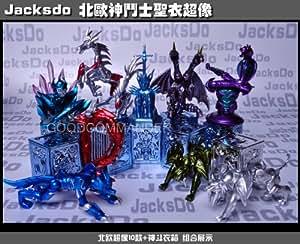 Jacksdo Saint Seiya Myth Cloth Ex Armor of ASGARD GOD Megrez Alberich Bud d'alcor Gamma Phecda Thor Epsilon Alioth Fenrir Odin Dubhe Siegfried MERAK BETA HAGEN