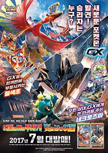 Pokemon Karte Sun & Moon Booster Pack Box 30 Packs in 1 Kasten Nacht in Flammen (Burning Shadows) + 3pcs Premium Card Sleeve Koreanisch Ver TCG