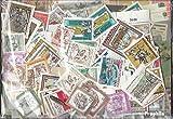 Prophila Collection Österreich 50 Gramm Kiloware papierfrei mit ca. 50 % Sondermarken (Briefmarken für Sammler)