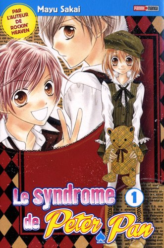 Le Syndrome de Peter Pan (manga)