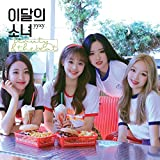 MONTHLY GIRL yyxy LOONA - beauty&thebeat [Normal ver.] CD+Photobook+Photocard+Folded Poster+Free Gift
