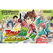 POWER TÉLÉCHARGER MAX DEVIL GRATUIT 21 EYESHIELD DS