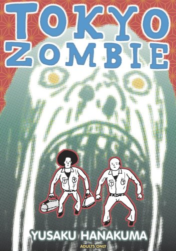 Tokyo Zombie: 0