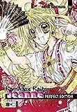 Kamikaze Kaito Jeanne - Perfect Edition 01