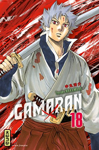 Gamaran - Tome 18 par Yosuke Nakamaru