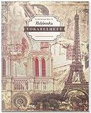 DÉKOKIND Vokabelheft   DIN A4, 84 Seiten, 2 Spalten, Register, Vintage Softcover   Dickes Vokabelbuch   Motiv: Französische Collage
