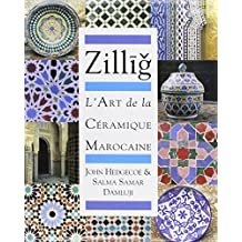 Zillig: L'art de la céramique marocaine