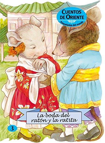 La boda de las ratas -imprenta -Troquelados Del Mundo: Cuentos De Oriente (Troquelados Del Mundo: Cuentos de Oriente / Fairy Tales of the World: Stories of the East) por CAPELLADES