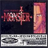 Songtexte von Kuniaki Haishima - MONSTER: Original Soundtrack