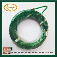 RUHANIYAT PVC Coated Stainless Steel Clothesline Multipurpose Rope Wire Hanging Drying Laundry Clothes (10Mtr * 2mm)