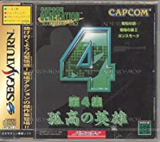 Capcom Generation 4 [Japan Import]